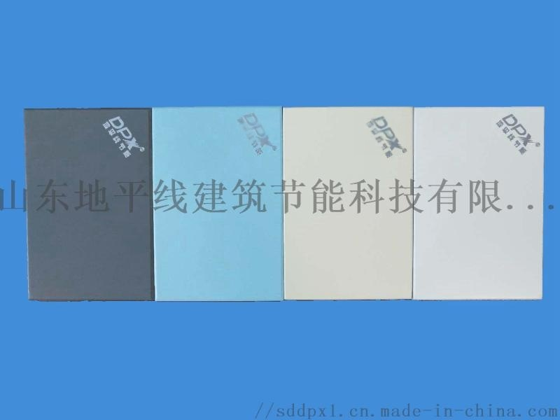 醫療潔淨板新型建築材料