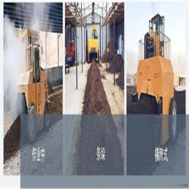 高产能履带翻堆机 铲车翻堆翻抛机 垃圾处理翻堆机设备