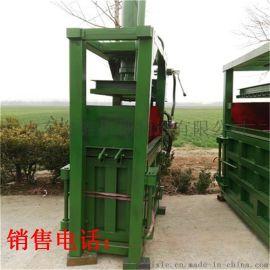 稻草打捆机 编织袋废料垃圾液压打包机
