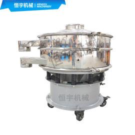 食品添加剂分级旋振筛,涂料浆液震筛机