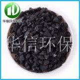 冶金行业用无烟煤滤料承托层用1-5mm水处理无烟煤