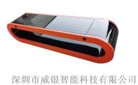杭州太阳能座椅户外智慧座椅厂家现货直供