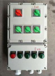 隆业供应-非标防爆配电箱厂用防爆配电箱