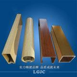 四方管吊顶材料厂家直销木纹铝方通定制