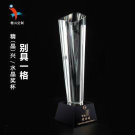 廣州水晶紀念特色獎杯 水晶獎牌獎杯定做