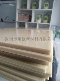 厂家直销耐化学塑料板材 耐酸碱腐蚀 夹具专用 替代尼龙POM加铁氟龙板
