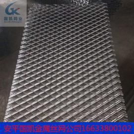 菱形金属板网 粮仓用钢板网 走道平台拉伸网