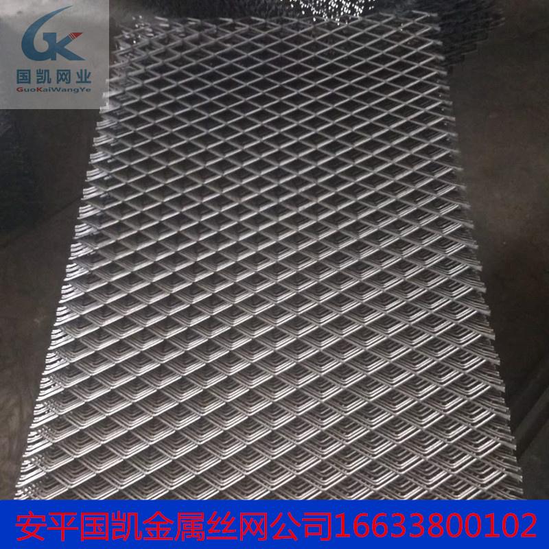 菱形金屬板網 糧倉用鋼板網 走道平臺拉伸網