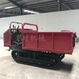 15馬力手扶拖拉機山地搬運機廠家 水田履帶式運輸車