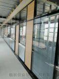煙臺高隔間活動隔牆安裝銷售