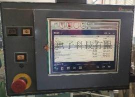 阿玛达数控折弯机维修 驱动器触摸屏 主板控制板维修北京