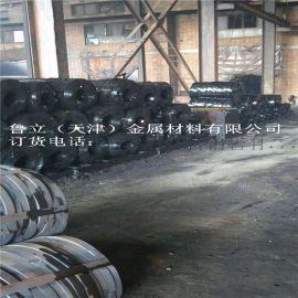 S黑退金属波纹管带钢0.25*36mm 现货