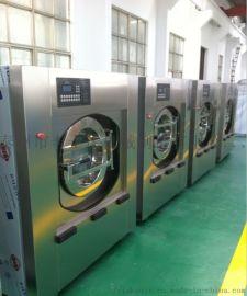 新疆阜康全自动洗脱机厂家解决洗脱两用机故障代码