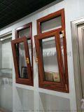 南京 55/60/70系列斷橋鋁門窗隔音平開窗落地陽臺窗定制