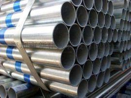 深圳钢管珠江镀锌管DN150规格齐全价格低