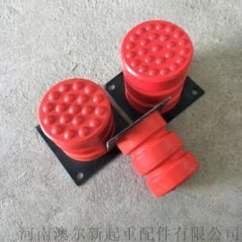 聚氨酯防撞缓冲器 C型底板式缓冲器  行车碰头