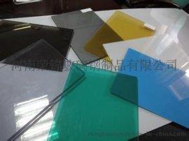 PC板 拜耳阳光板 聚碳酸酯板 防静电PC板生产厂家价格