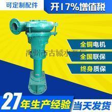 供应建材造纸  泥浆泵2PNL泥浆泵
