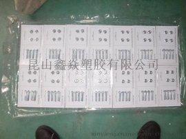 上海专业供应纸卡 印刷纸卡 贴体  透气纸卡