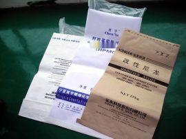 25KG食品专用包装袋制作生产食品添加剂包装袋