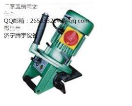 腾宇机械||手提式强力倒角机腾宇机械||便携式坡口机