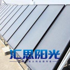 2m2太阳能采暖高温平板太阳能集热器