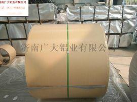 化工石油管道用覆牛皮纸铝卷