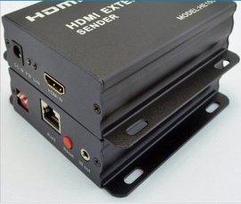 千视道HE150单网线HDMI延长器