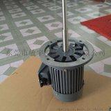 750W耐高溫長軸電機
