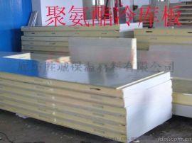 根据客户要求订做10公分聚氨酯冷库板