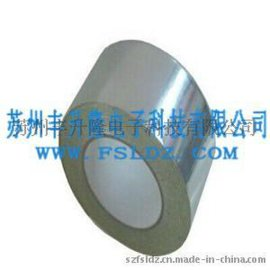 生产带衬纸铝箔胶带 带离型纸铝箔胶带