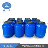 YL-2013 丙烯酸油性压敏胶胶水 单组份胶水