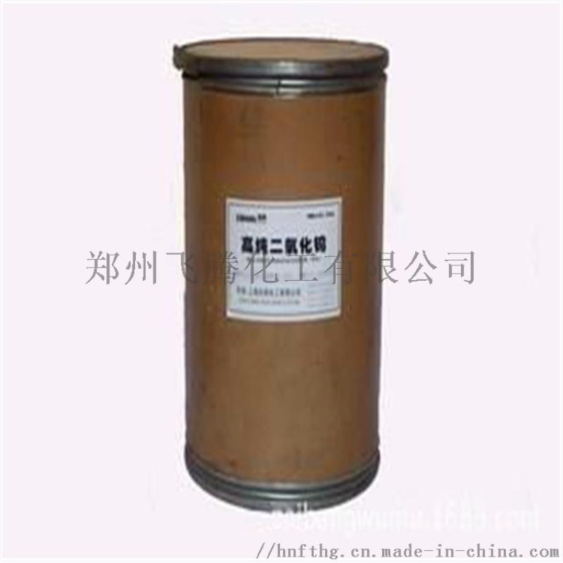 厂家直销工业级二硫化钨 固体润滑剂 金属拉丝剂