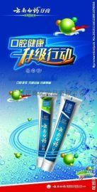 供應南雄廠家直銷雲南白藥牙膏 優勢 全國發貨