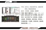 智慧酒店能源监控系统平台采用智能物联网