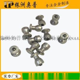 高硬度高耐磨硬质合金防滑钉