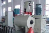 供应SRL-Z200/500L塑料拌料机