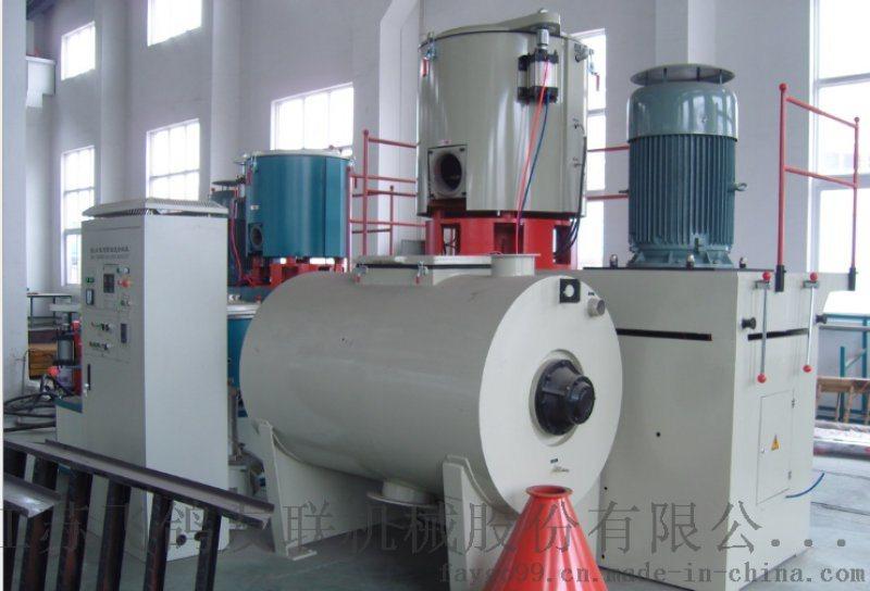 供應SRL-Z200/500L塑料拌料機