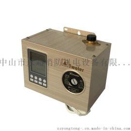三淼空气能燃气热水器循环泵CPA15-6S智能回水泵
