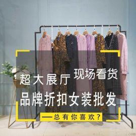 女装韩版DNCY折扣品牌女装女式羽绒服外贸女装批发