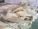 康洲环保 除尘器布袋