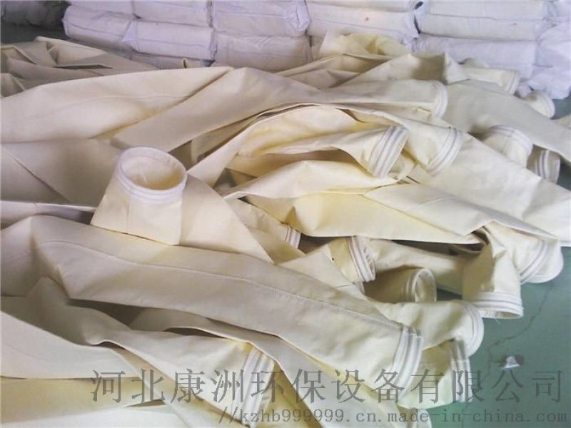 康洲環保 除塵器布袋