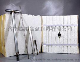 盛阳陶瓷纤维模块优势及分类