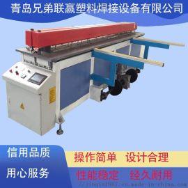 塑料板材碰焊机XD-3000质量保证低价促销