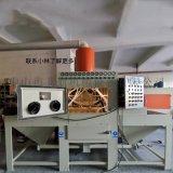 四川噴砂機 異形木材噴漆砂光前處理自動噴砂機