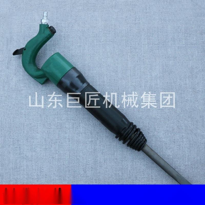 C4气铲 小型C5 C6 C7毛刺焊渣除杂风铲