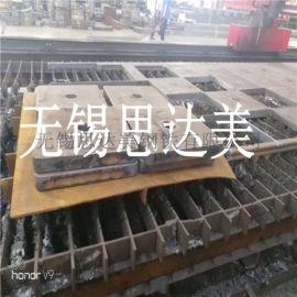 Q235B厚板切割, 钢板加工公司,钢板切割异形件