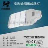 LED路燈新農村高杆路燈 大功率高效節能路燈