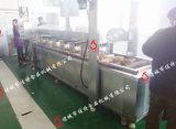 连续式鸡腿加工生产线,河南油水混合型鸡腿油炸机