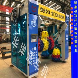 5刷龍門式洗車機-加油站用龍門洗車機
